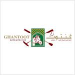 20-ghantoot